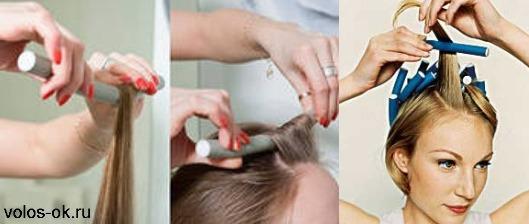Как быстро завить волосы в домашних условиях