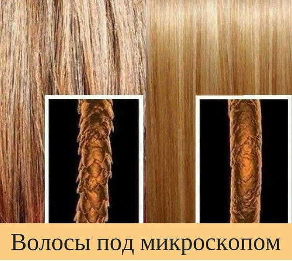 кондиционер для волос зачем